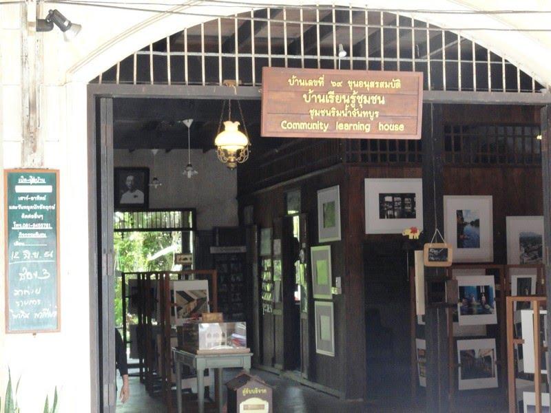 ภาพ บ้านเรียนรู้ชุมชนริมน้ำจันทบูร ที่มา : https://sites.google.com/site/chantabooncrm4/sthan-thi-thxng-theiyw-thi-na-snci/ban-khun-69