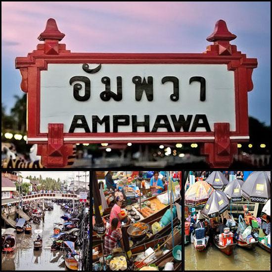 ภาพป้ายตลาดน้ำอัมพวา ที่มา : http://travel2guide.com/ตลาดน้ำอัมพวา.html