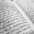 การถือศีลอดของชาวมุสลิม
