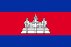 ภาพธงกัมพูชา โดย janeb13 ที่มา https://pixabay.com/en/flag-of-cambodia-national-flag-1159274/