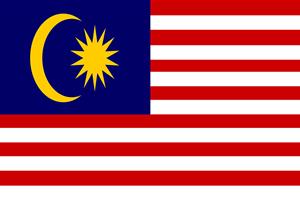 ภาพธงชาติมาเลเซีย โดย OpenClipart-Vectors ที่มา https://pixabay.com/en/malaysia-flag-nation-country-158869/
