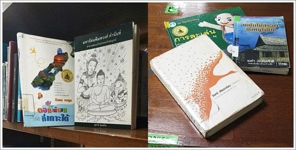 หนังสือดีเด่นประจำปีพุทธศักราช 2546