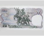 ภาพประธานหลังธนบัตรไทย