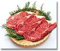 เนื้อวัวที่แพงที่สุดในโลก..เนื้อมัทสึซากะ (Mutsuzaka beef)
