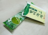 ชาเขียว อาจจะส่งเสริมสุขภาพของกระดูก