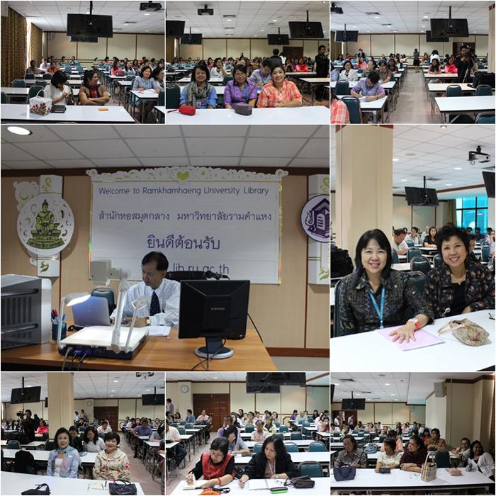 ภาพประชุมชี้แจงข้อราชการและแนวทางในการปฏิบัติราชการ สำนักหอสมุดกลาง (11 ก.ค. 2556)